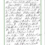 [お客様の声] 豊田市 T様 ~和型~