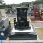 【洋型オリジナルデザイン墓石】ありがとう 市営岡崎墓園~岡崎やすらぎ墓園~