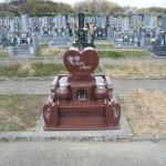 【オリジナルデザイン墓石】ハート型 豊明勅使墓園