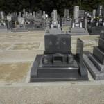 【洋型オリジナルデザイン墓石】市営岡崎墓園~やすらぎ墓園~